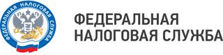 Межрайонная инспекция ФНС России № 2 по Краснодарскому краю
